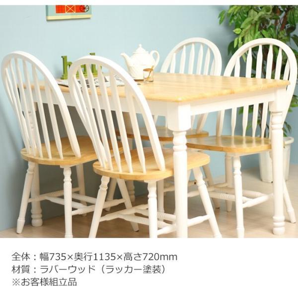 ダイニングテーブル 長方形 単品 4人用 木製 北欧 カントリー|interior-festa|02