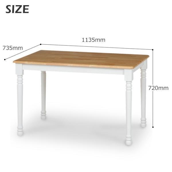 ダイニングテーブル 長方形 単品 4人用 木製 北欧 カントリー|interior-festa|05