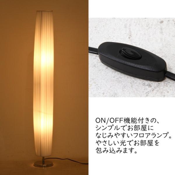 フロアランプ 間接照明 LED対応 フロアライト スタンドライト ランプ おしゃれ interior-festa 02