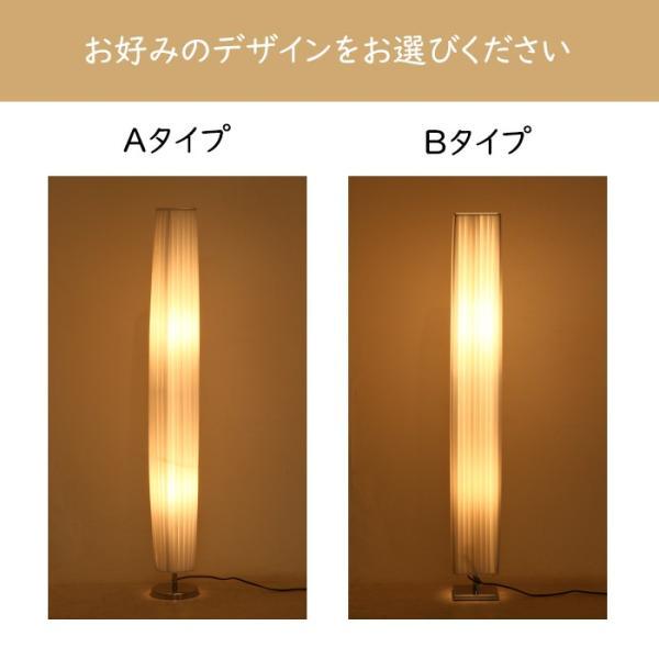 フロアランプ 間接照明 LED対応 フロアライト スタンドライト ランプ おしゃれ interior-festa 03