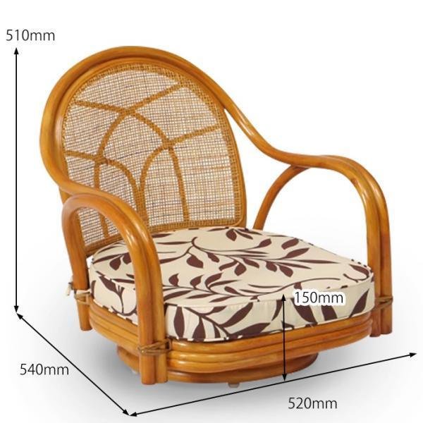 籐座椅子 回転 ロータイプ 立ち上がりが楽 座椅子 和室 interior-festa 03