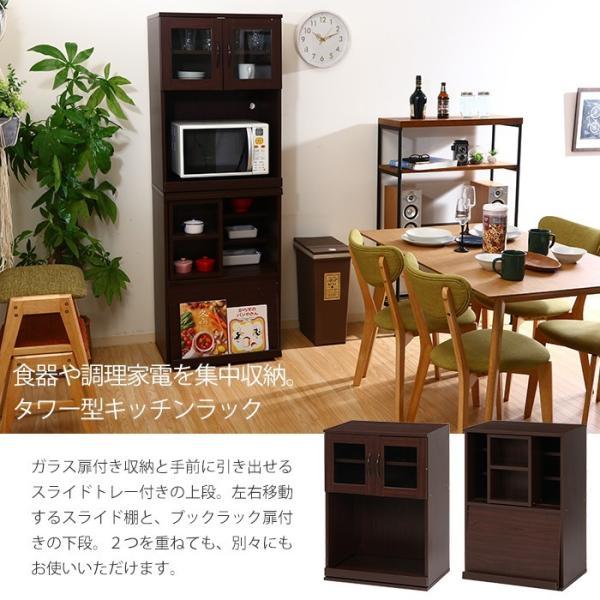 値下げ キッチンラック セット レンジ台 引き出しトレー スライド棚 キッチン収納 interior-festa 02