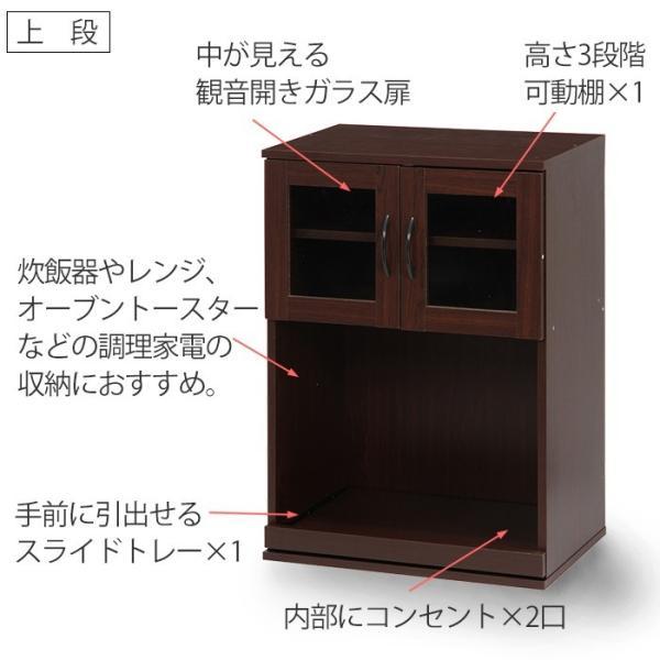 値下げ キッチンラック セット レンジ台 引き出しトレー スライド棚 キッチン収納 interior-festa 03
