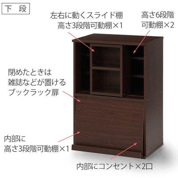 値下げ キッチンラック セット レンジ台 引き出しトレー スライド棚 キッチン収納 interior-festa 04