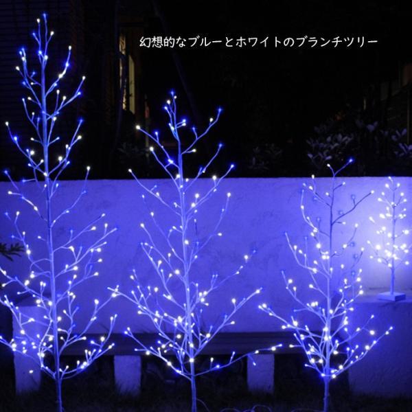 ツリー クリスマス LED ブランチツリー LEDツリー イルミネーション 60cm 庭 エントランス ベランダ|interior-festa|02