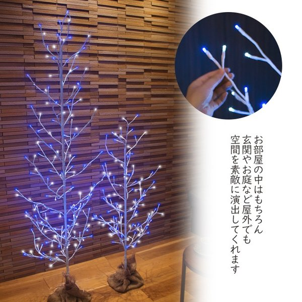 ツリー クリスマス LED ブランチツリー LEDツリー イルミネーション 60cm 庭 エントランス ベランダ|interior-festa|03