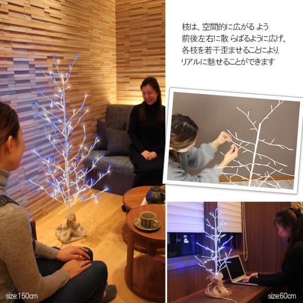 ツリー クリスマス LED ブランチツリー LEDツリー イルミネーション 60cm 庭 エントランス ベランダ|interior-festa|04