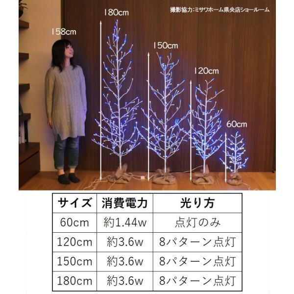 ツリー クリスマス LED ブランチツリー LEDツリー イルミネーション 60cm 庭 エントランス ベランダ|interior-festa|07