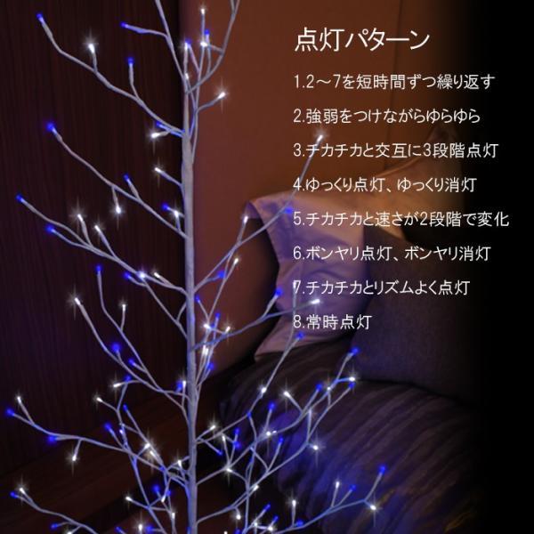 ツリー クリスマス ブランチツリー LEDツリー イルミネーション クリスマスツリー ツリー 150cm 庭 エントランス ベランダ interior-festa 07