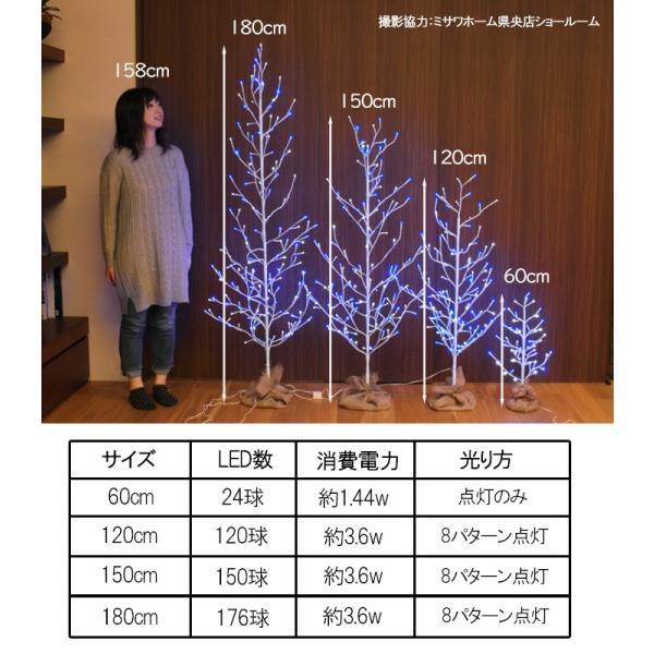 ツリー クリスマス ブランチツリー LEDツリー イルミネーション クリスマスツリー ツリー 150cm 庭 エントランス ベランダ interior-festa 08