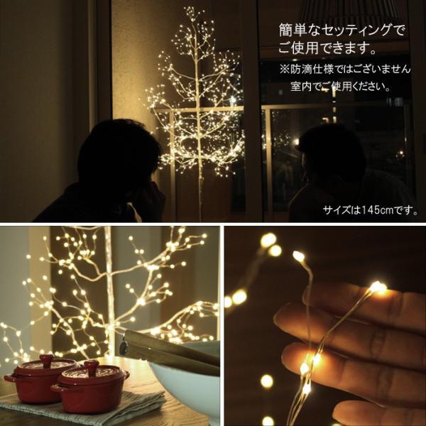 ツリー クリスマス ブランチツリー ジュエリー 145cm LED イルミネーション 北欧 おしゃれ 電飾|interior-festa|02