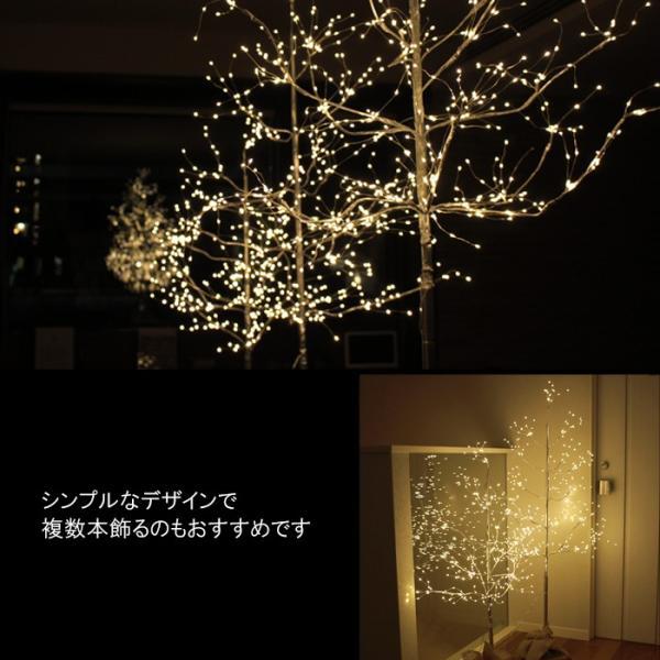 ツリー クリスマス ブランチツリー ジュエリー 145cm LED イルミネーション 北欧 おしゃれ 電飾|interior-festa|03