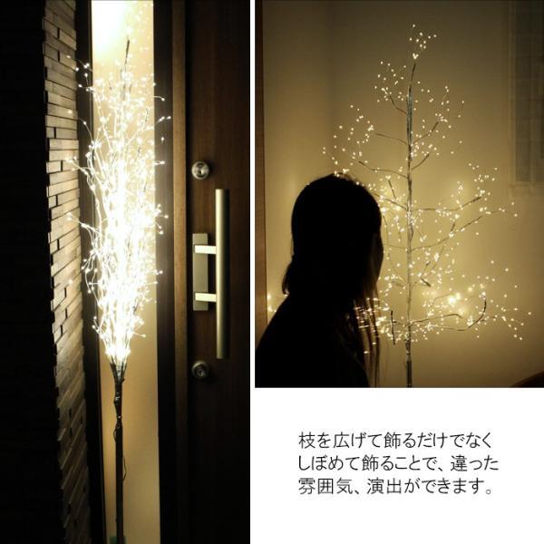 ツリー クリスマス ブランチツリー ジュエリー 145cm LED イルミネーション 北欧 おしゃれ 電飾|interior-festa|04