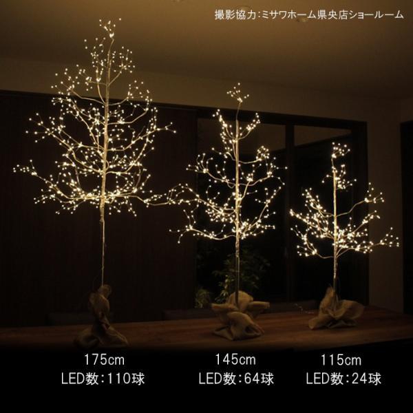ツリー クリスマス ブランチツリー ジュエリー 145cm LED イルミネーション 北欧 おしゃれ 電飾|interior-festa|06