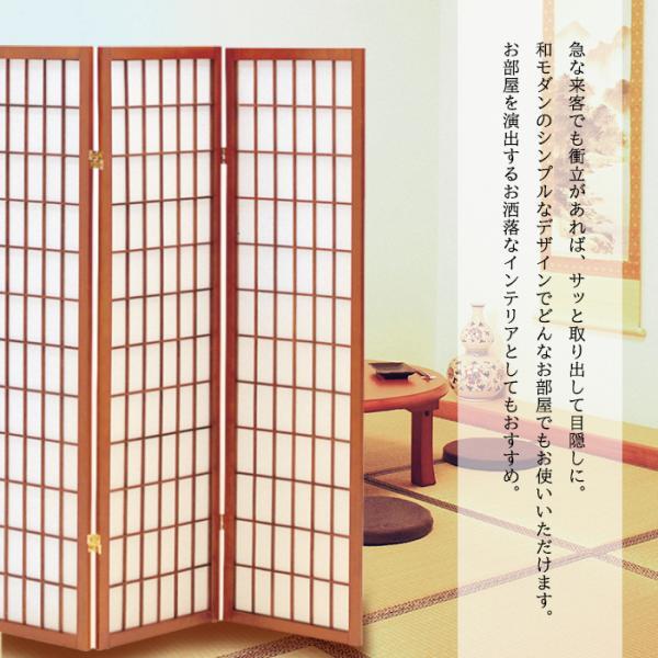 和風衝立(3連) / パーテーション ついたて 間仕切り 送料無料 interior-festa 02