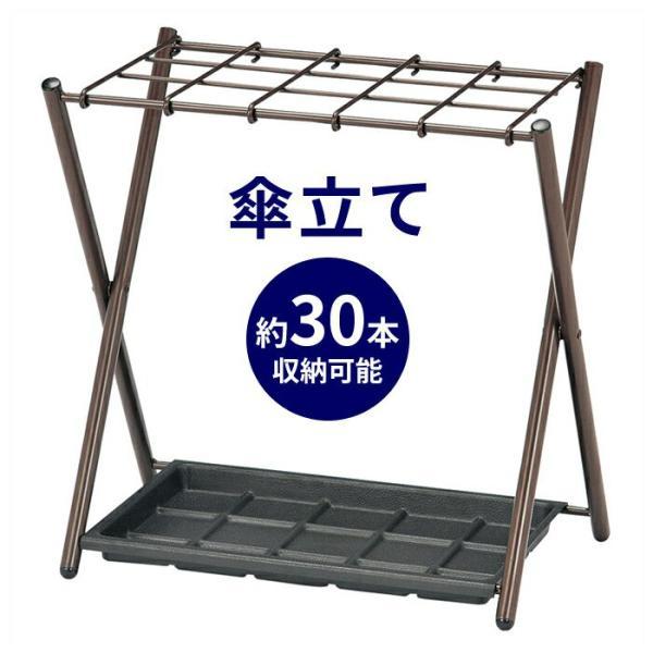 傘立て(30本収納) アンブレラスタンド レインラック かさ 業務用 大容量 玄関 傘置き  組立式 送料無料|interior-festa