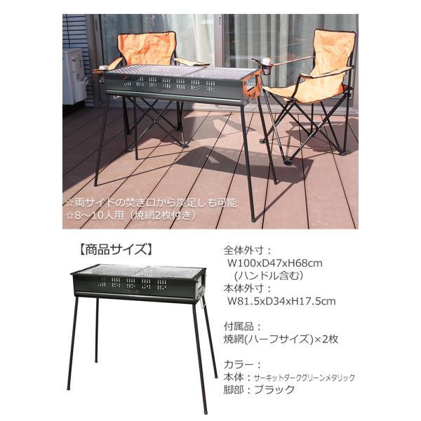 大型 バーベキューコンロ グリル 80cm   8〜10人用|interior-festa|02