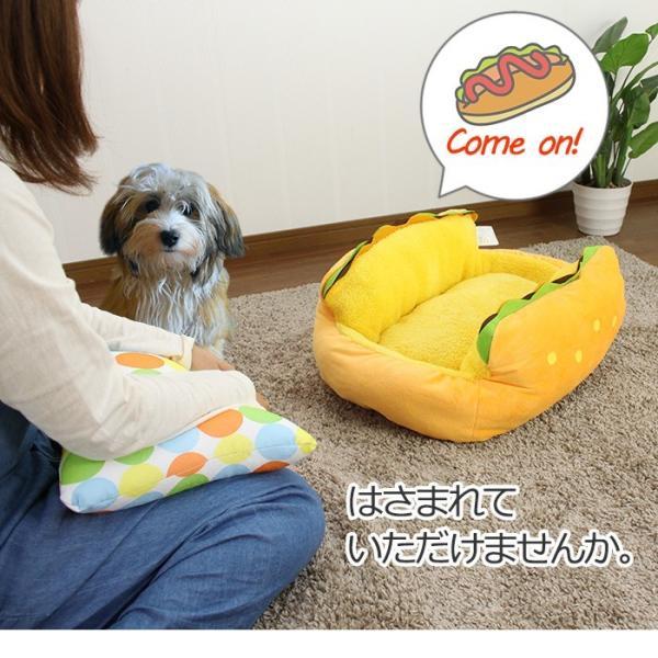 ペットベッド ホットドック ペット ソファー クッション interior-festa 02
