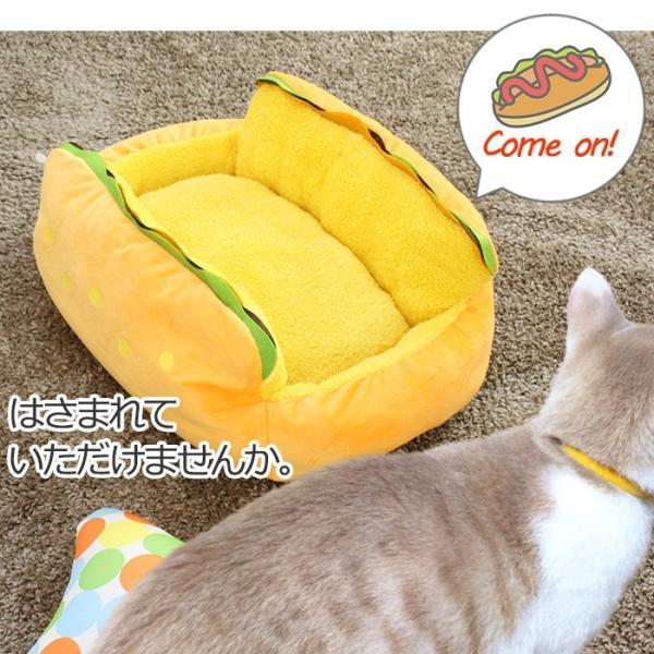 ペットベッド ホットドック ペット ソファー クッション interior-festa 04