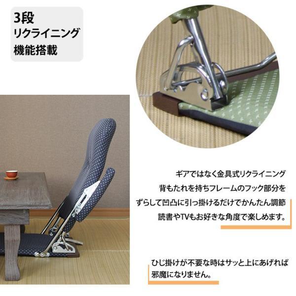 座椅子 肘掛け リクライニング ハイバック座椅子 肘付き たためる 3段調節 肘付座椅子 日本製 interior-festa 03