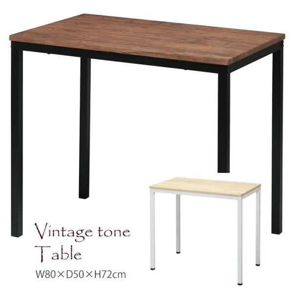 デスク テーブル おしゃれ スリム カウンター ビンテージ 北欧 リビング学習|interior-festa