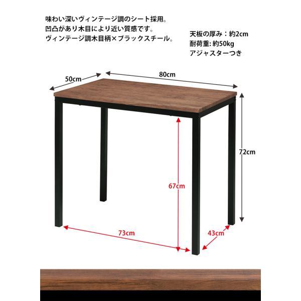 デスク テーブル おしゃれ スリム カウンター ビンテージ 北欧 リビング学習|interior-festa|04