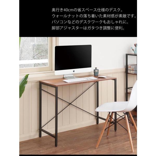 デスク テーブル おしゃれ スリム カウンターテーブル|interior-festa|03
