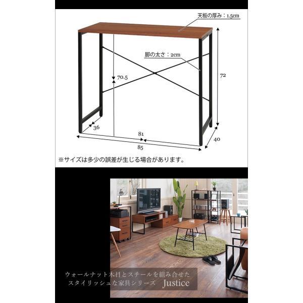 デスク テーブル おしゃれ スリム カウンターテーブル|interior-festa|04