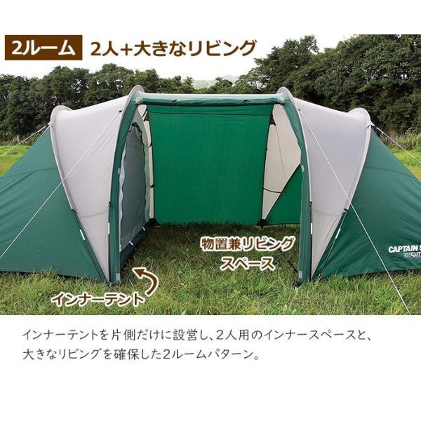 キャンプ用テント ドームテント 大型 4人用 3ルーム インナーテント×2 収納バッグ付き interior-festa 04