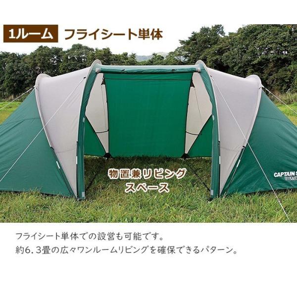 キャンプ用テント ドームテント 大型 4人用 3ルーム インナーテント×2 収納バッグ付き interior-festa 05