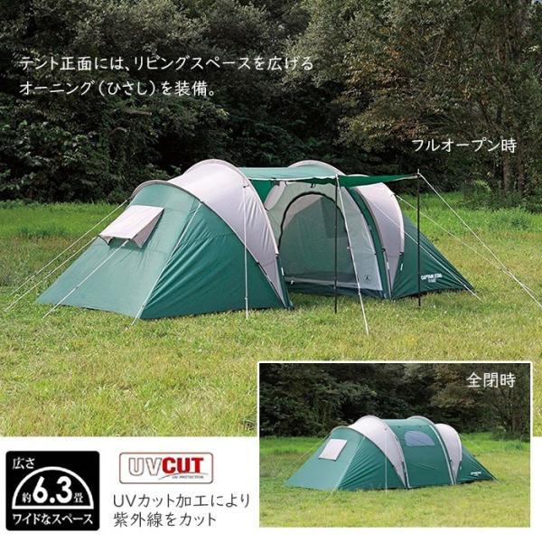 キャンプ用テント ドームテント 大型 4人用 3ルーム インナーテント×2 収納バッグ付き interior-festa 06