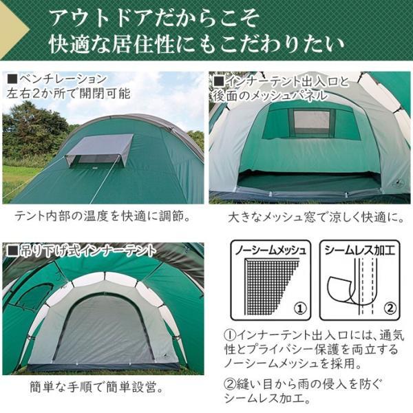 キャンプ用テント ドームテント 大型 4人用 3ルーム インナーテント×2 収納バッグ付き interior-festa 07