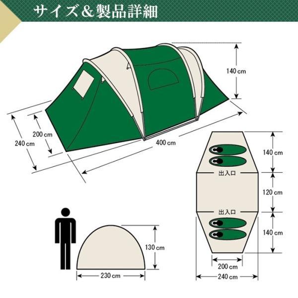 キャンプ用テント ドームテント 大型 4人用 3ルーム インナーテント×2 収納バッグ付き interior-festa 08