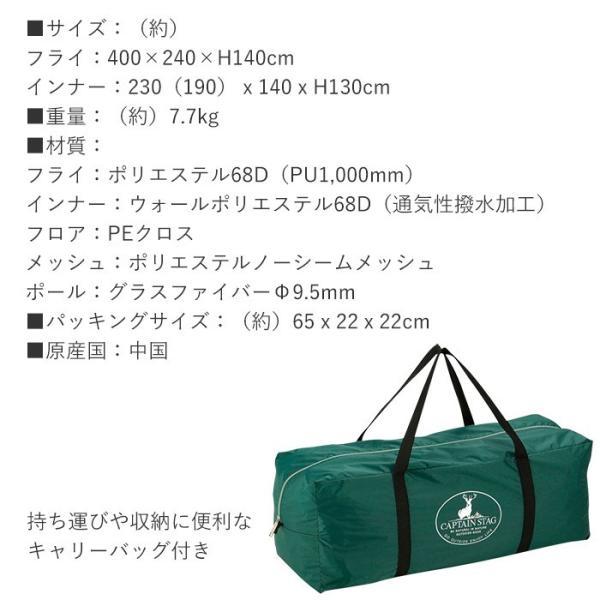キャンプ用テント ドームテント 大型 4人用 3ルーム インナーテント×2 収納バッグ付き interior-festa 09