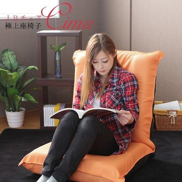 処分セール 座椅子 リクライニング リラックス ワッフル JBチェア|interior-festa|06