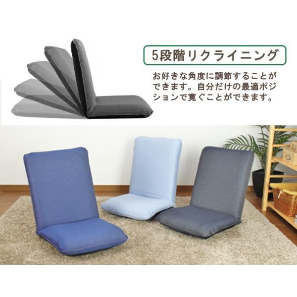 デニム 座椅子 コンパクト 日本製 リクライニング おしゃれ|interior-festa|03