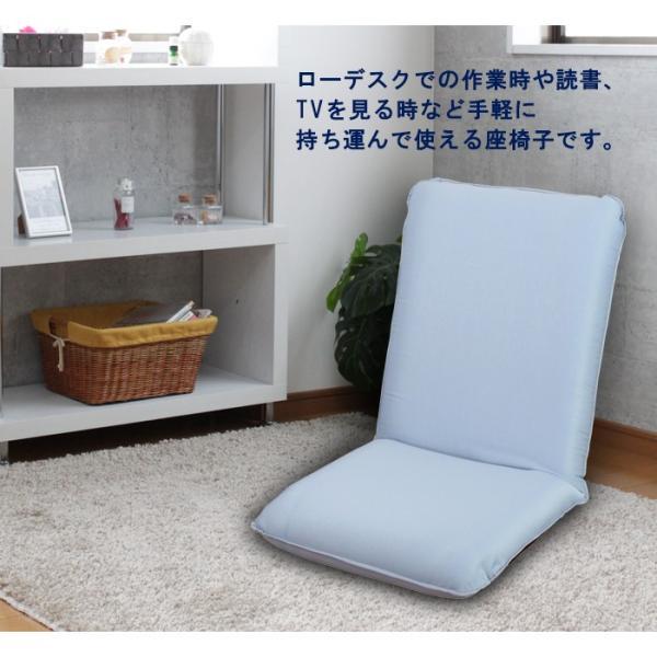 デニム 座椅子 コンパクト 日本製 リクライニング おしゃれ|interior-festa|04