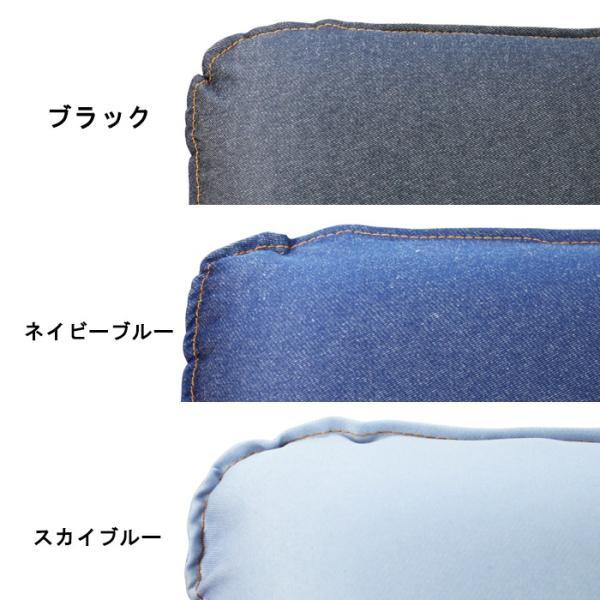 デニム 座椅子 コンパクト 日本製 リクライニング おしゃれ|interior-festa|05
