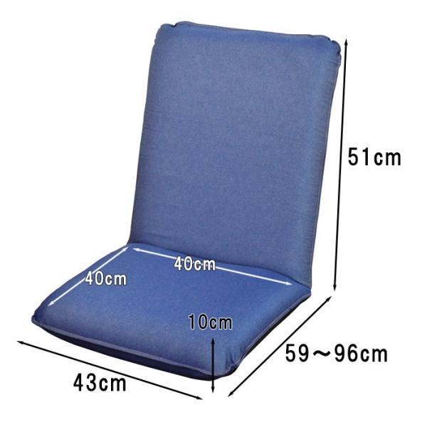 デニム 座椅子 コンパクト 日本製 リクライニング おしゃれ|interior-festa|06