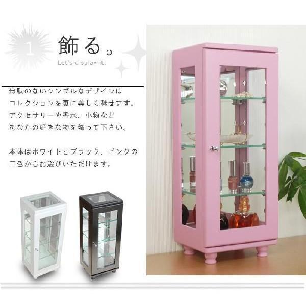 コレクションケース スリム ガラスケース ディスプレイラック 飾り棚|interior-festa|02