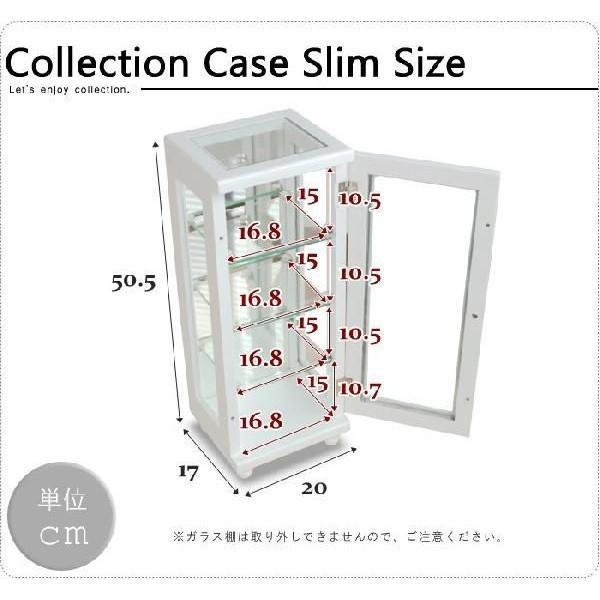 コレクションケース スリム ガラスケース ディスプレイラック 飾り棚|interior-festa|05