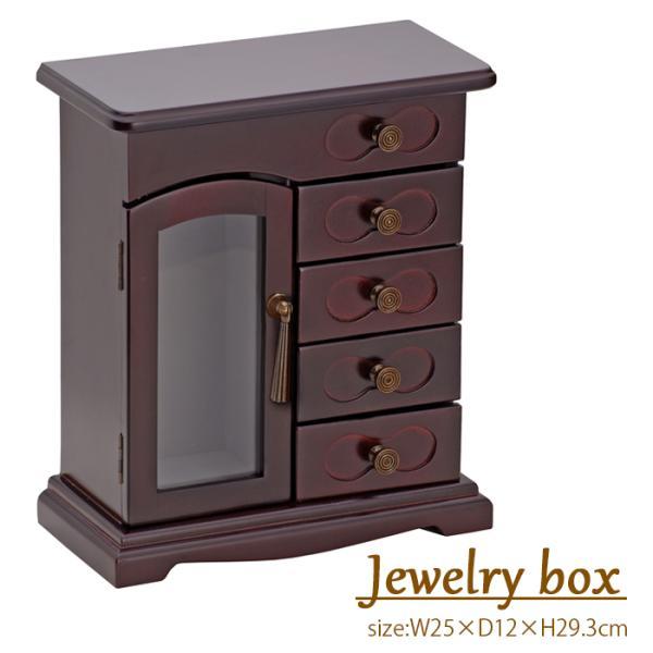 アクセサリーボックス 木製 ジュエリーケース ジュエリーボックス おしゃれ|interior-festa