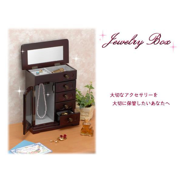 アクセサリーボックス 木製 ジュエリーケース ジュエリーボックス おしゃれ|interior-festa|02