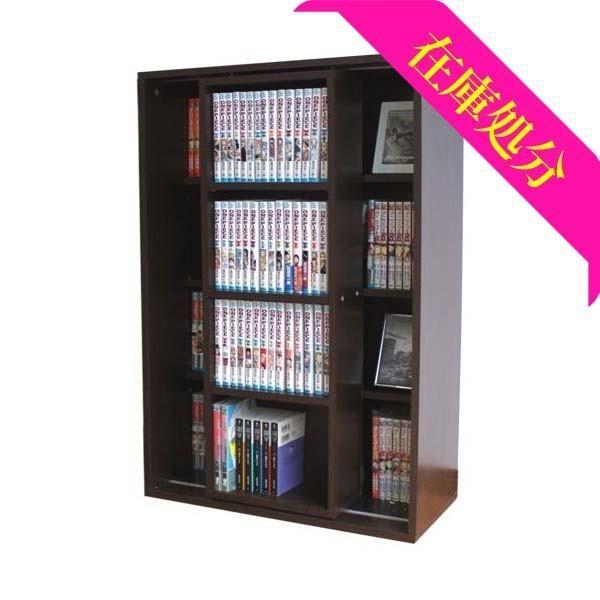 本棚 木製 スライド マルチラック CDラック スリム DVDラック 幅60 処分セール|interior-festa