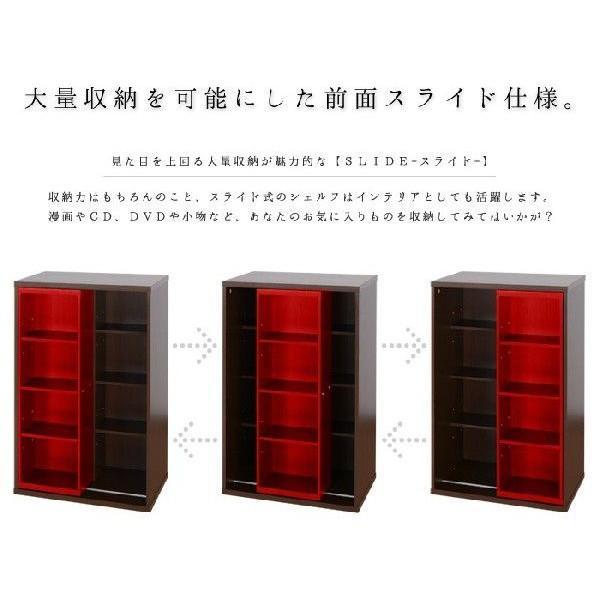 本棚 木製 スライド マルチラック CDラック スリム DVDラック 幅60 処分セール|interior-festa|02