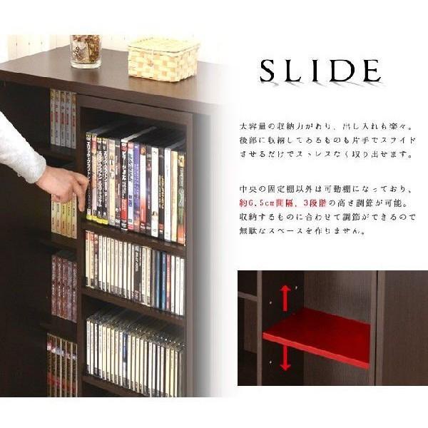 本棚 木製 スライド マルチラック CDラック スリム DVDラック 幅60 処分セール|interior-festa|03