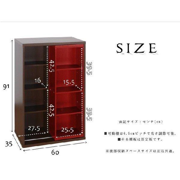 本棚 木製 スライド マルチラック CDラック スリム DVDラック 幅60 処分セール|interior-festa|05