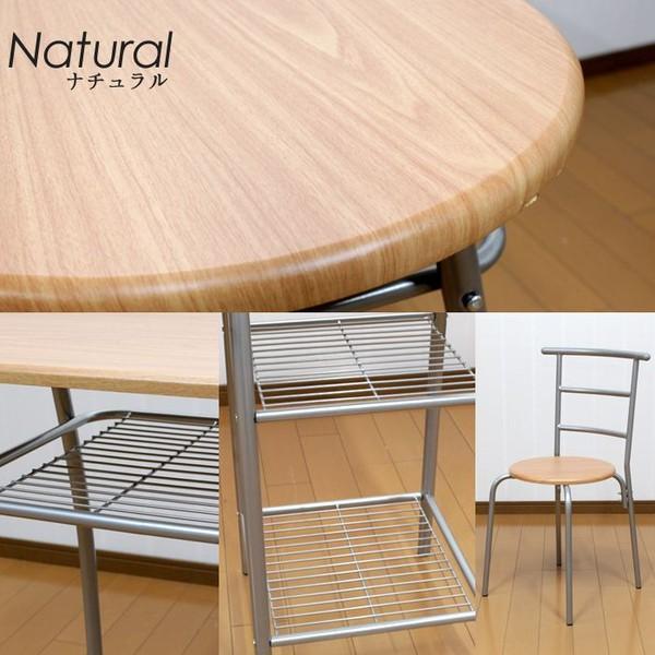 ダイニングテーブル 3点セット カウンターテーブル 2人用 パイプ 収納付き おしゃれ 処分セール interior-festa 03