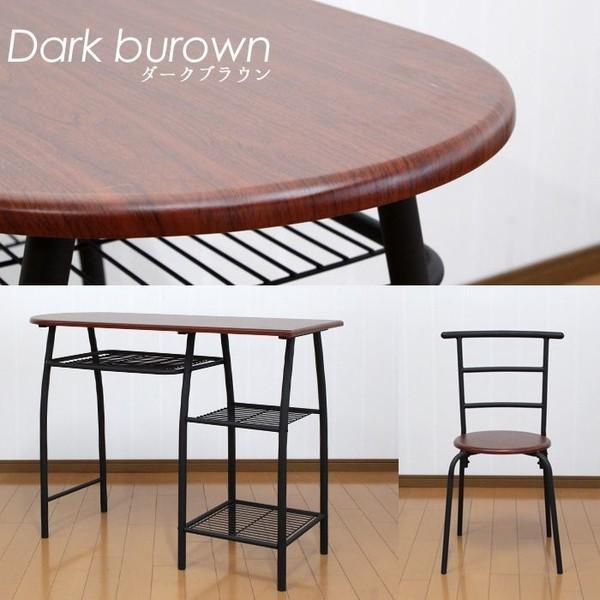 ダイニングテーブル 3点セット カウンターテーブル 2人用 パイプ 収納付き おしゃれ 処分セール interior-festa 04
