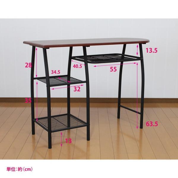 ダイニングテーブル 3点セット カウンターテーブル 2人用 パイプ 収納付き おしゃれ 処分セール interior-festa 05